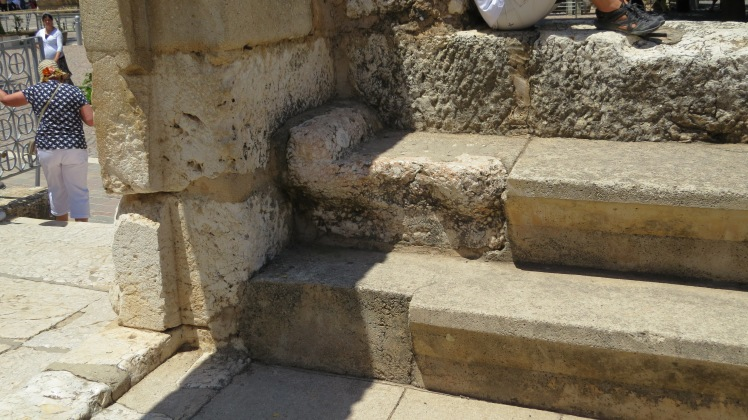 The seat of Moses in traditional synagogue.