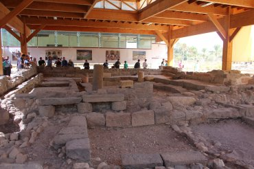 1st century synagogue at Magdala