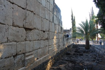 The lower layer of black stones are the level that was Jesus' synangogue!